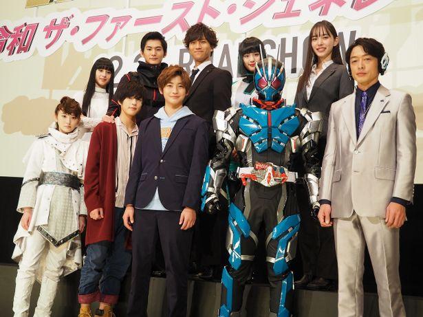 『仮面ライダー 令和 ザ・ファースト・ジェネレーション』完成披露イベントが開催!