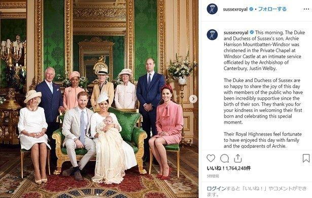 今年からヘンリー王子とメーガン妃もインスタを開設し、フォロワー数は990万人に