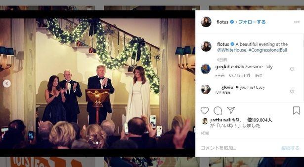 メラニア夫人が毎年恒例Congressional Ballに、白いケープコートドレスで登場