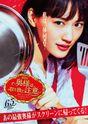 綾瀬はるか演じる元特殊工作員の専業主婦である伊佐山菜美が力強い表情をみせるポスターが到着