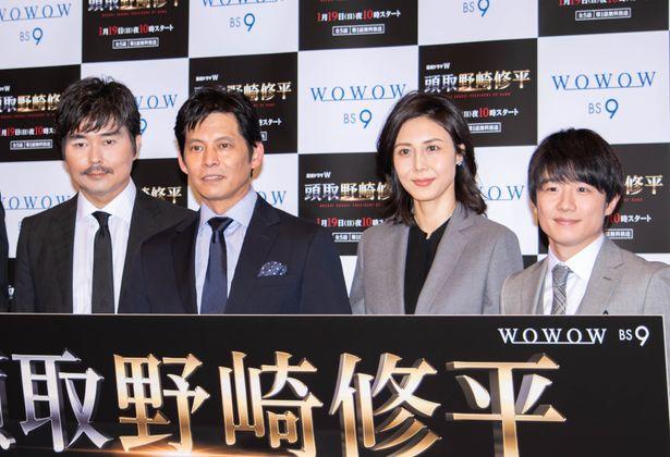 WOWOW「連続ドラマW 頭取 野崎修平」の完成披露試写会が開催!