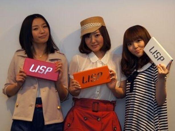 阿澄佳奈いわく「結成からこれまでのLISPが全部詰まったアルバム」