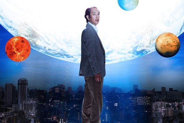 吉田大八監督が三島由紀夫の小説を映画化した『美しい星』も配信開始