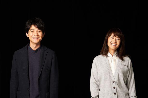 【写真を見る】吉岡秀隆&後藤久美子が再会!笑顔で撮影を振り返った