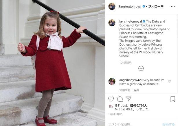 赤いコートと靴が可愛らしい、シャーロット王女が幼稚園に初登園した際の写真