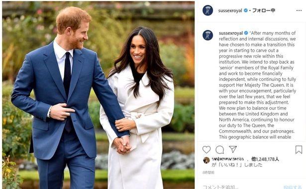 【写真を見る】英王室に衝撃!ヘンリー王子とメーガン妃が高位王族退位を宣言…女王に許可を取らずフライング発表?