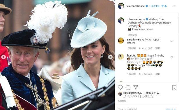 ヘンリー王子とメーガン妃のインスタグラムからお祝い投稿はされていない