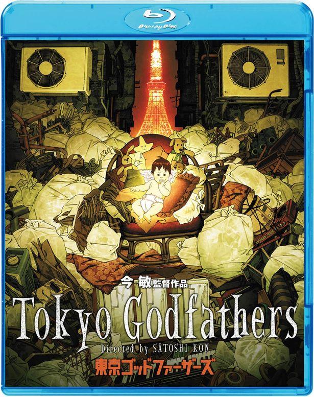 『東京ゴッドファーザーズ』は舞台化が決定!