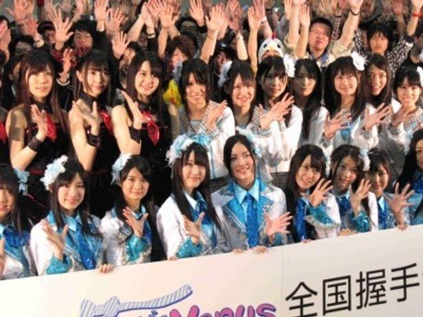 イベントに登場したSKE48