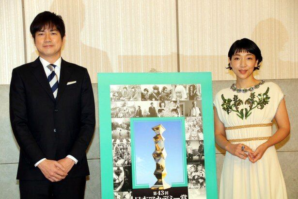 第43回日本アカデミー賞授賞式の司会を務める羽鳥慎一と安藤サクラ
