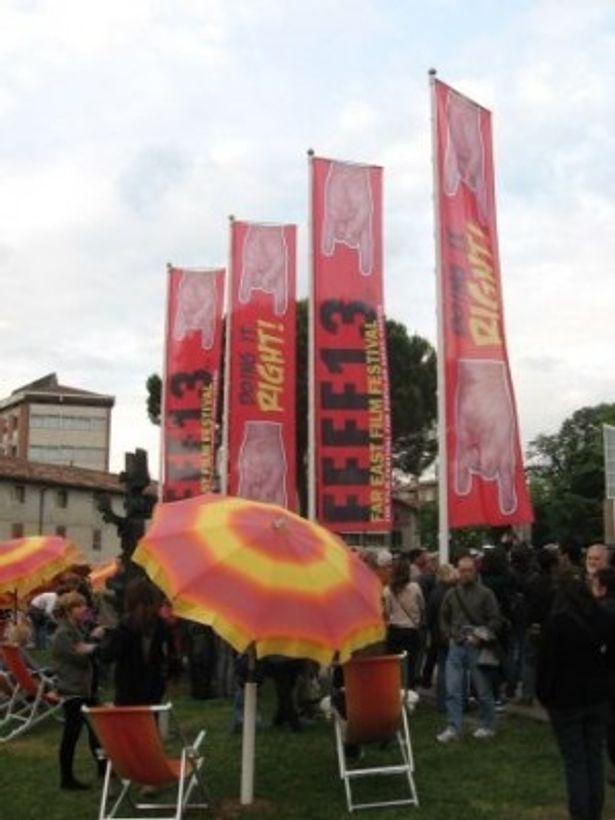 第14回ファー・イースト・フィルム・フェスティバルは2012年4月20日(金)から4月28日(土)の9日間で開催される