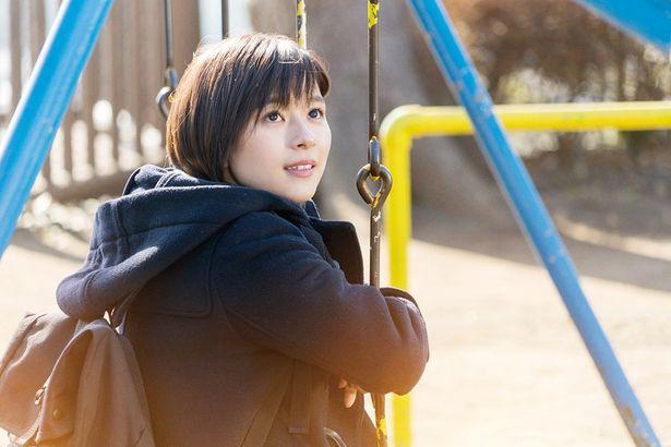 芳根京子が幼なじみの世界に生まれたかった…