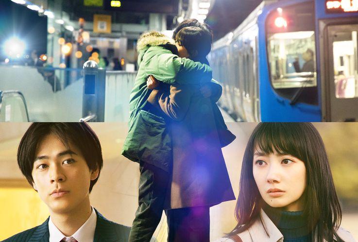 「過保護のカホコ」の遊川和彦監督作『弥生、三月 -君を愛した30年-』の本予告映像が解禁