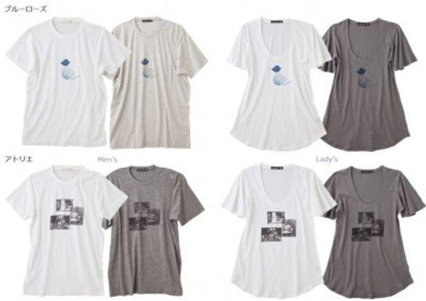 『パラダイス・キス』×アーバンリサーチのコラボTシャツは角川オンラインショップで発売中!