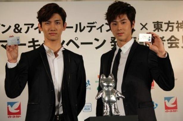 再始動後、初CM出演となる東方神起のユンホ(写真右)、チャンミン(同左)