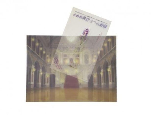 『とある飛空士への追憶』第1弾プレミアムチケットは5月21日(土)より発売