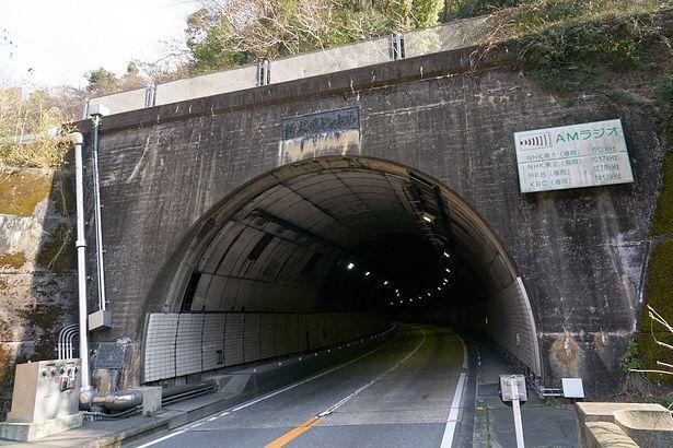 新犬鳴トンネル。この時点ですでに怖い