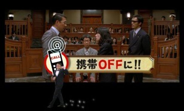 三谷幸喜監督の得意なダンスを見ることができる3Dマナー特報