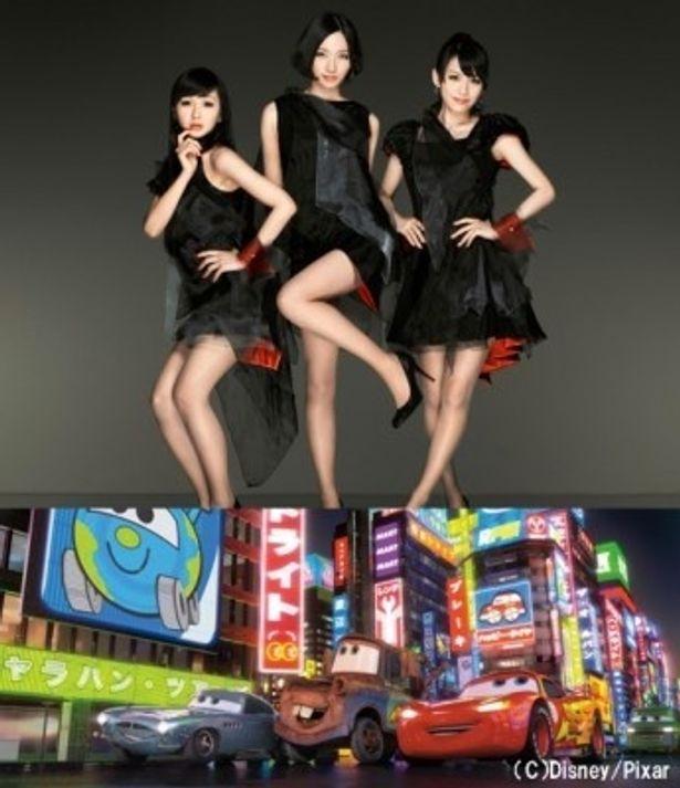 【写真】『カーズ2』の挿入歌にはPerfumeの「ポリリズム」が起用されている