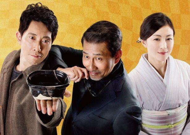 『嘘八百 京町ロワイヤル』は1月31日(金)より全国公開