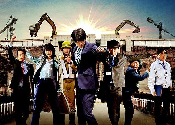 サラリーマンの実話を映画化!『前田建設ファンタジー営業部』