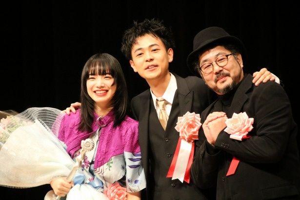 第41回ヨコハマ映画祭の授賞式が開催