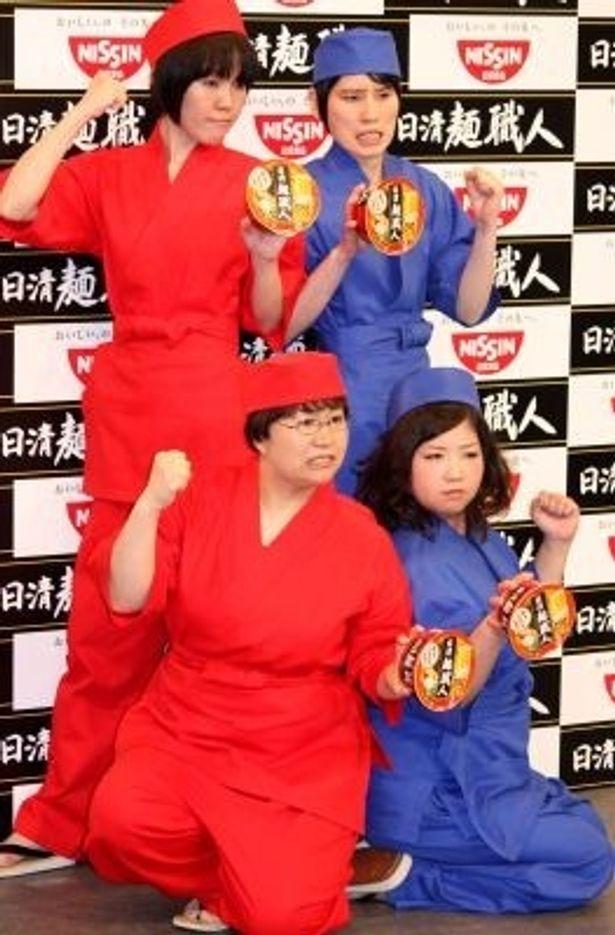 """日清麺職人のキャンペーンでは、""""史上初の芸人シャッフルプロモーション""""として、近藤さんと隅田さんを「ハリセン・アン」、箕輪さんと馬場園さんを「アジ・ボン」と命名し、新コンビでバトルを行う"""