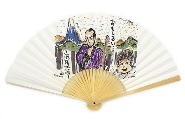 忌野清志郎デザインの震災復興支援チャリティー「ミュージシャンによるチャリティー扇子」(2000円)