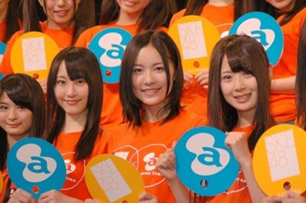 avex移籍と新シングル発売を発表したSKE48。今年はa-nationの参加にも期待だ。右から、高柳明音さん、松井珠理奈さん、松井玲奈さん