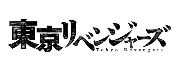和久井健の大人気漫画が2020年秋に実写映画化決定!