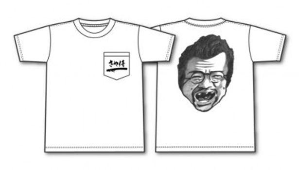 Nomi's face(ホワイト)は前面ポケット部分にタイトルロゴ、背面に野見勘十郎の笑顔を配置したインパクトのある一枚だ