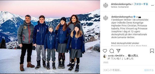 【写真を見る】仲良しすぎるデンマーク王室一家!フレデリック皇太子夫妻と4人の子どもたちの幸せショット<写真10点>
