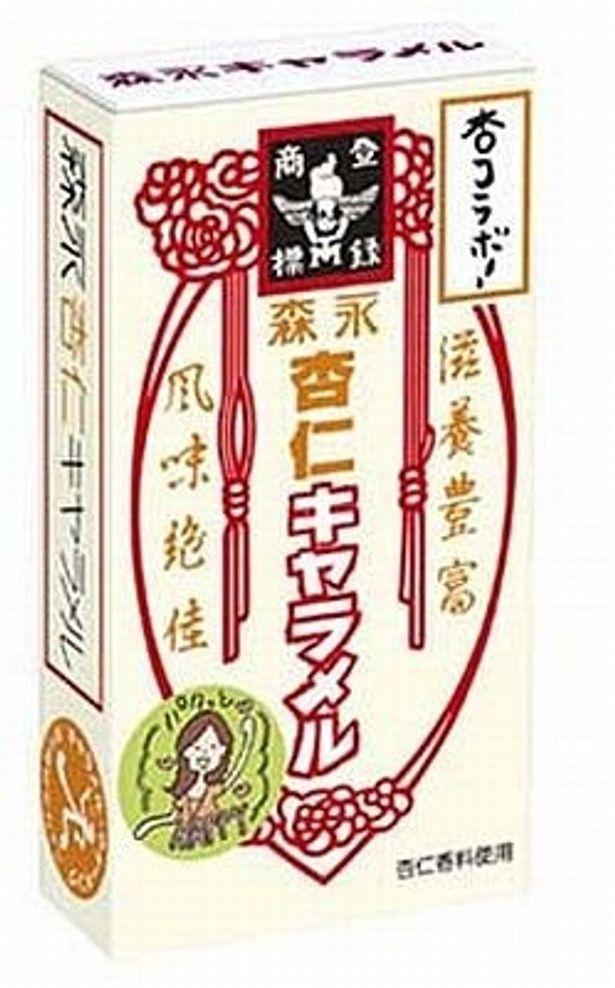 6/7から7月末までの期間限定発売! 森永「杏仁キャラメル」(120円)
