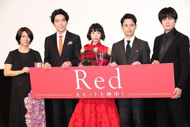 『Red』の公開記念舞台が開催された