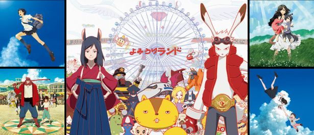 細田守監督作品とコラボした特別イベント「SUMMER WARS EXPERIENCE P ARK in よみうりランド」が開催!