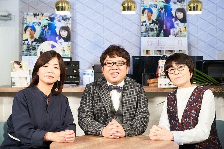 天野ひろゆき・光浦靖子・大久保佳代子のスペシャル座談会、前編をお届け!