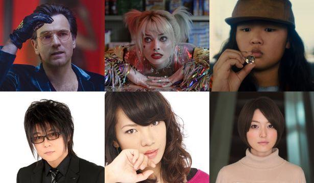 東條加那子、森川智之、花澤香菜、豪華な日本語吹替版声優が決定!