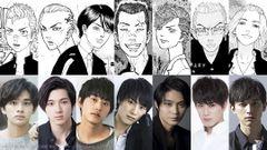 『東京リベンジャーズ』に超豪華7人の若手俳優が出演決定!