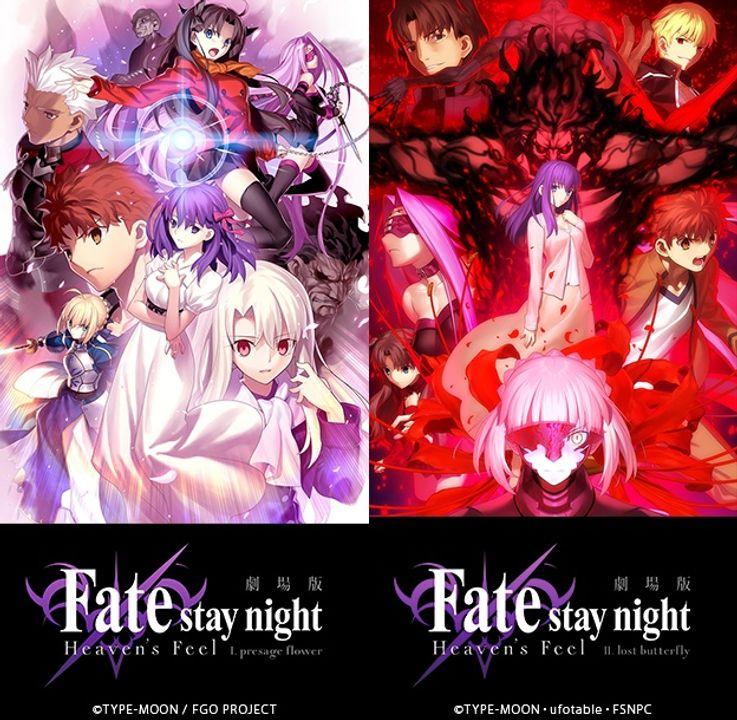 『劇場版「Fate/stay night[Heaven's Feel』の第1章・第2章がAbemaTVで配信!