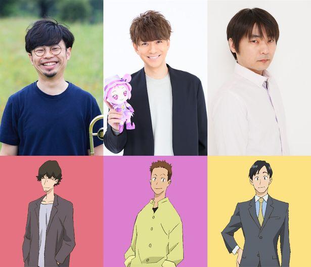 三浦翔平、石田彰、浜野謙太が出演決定!3人のヒロインとともに物語を動かすキャラクターに