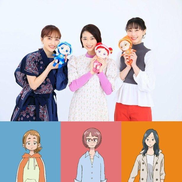 ヒロインの声を務めるのは、森川葵と松井玲奈、そして百田夏菜子の3人!
