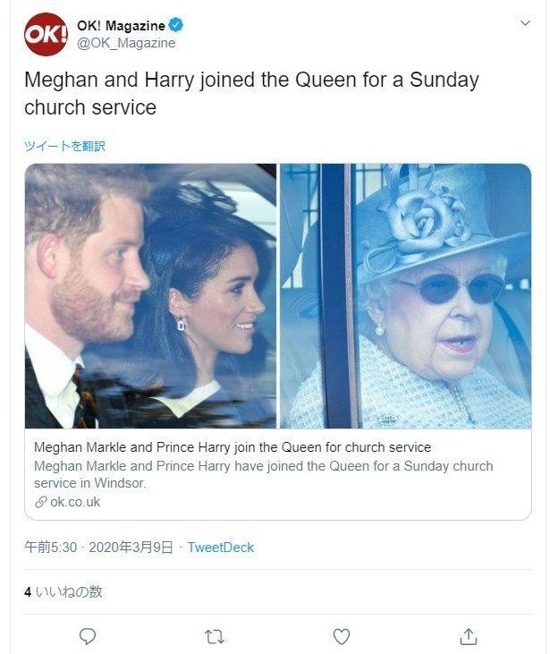 【写真を見る】メーガン妃、複雑な心境のヘンリー王子と裏腹に、満面の笑みでエリザベス女王と対面!