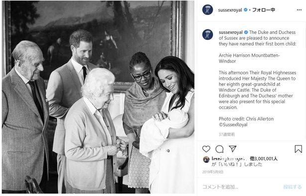英王室ファンは、エリザベス女王がひ孫のアーチ-とほぼ会えていないことにも同情