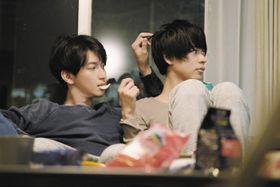 大倉忠義、成田凌が部屋着でくつろぐ姿にドキッ!『窮鼠はチーズの夢を見る』新場面写真が解禁
