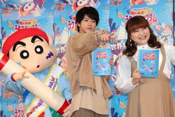 『映画クレヨンしんちゃん 激突!ラクガキングダムとほぼ四人の勇者』(4月24日公開)の公開アフレコイベントが開催