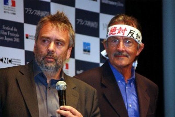 リュック・ベッソン、フランス映画祭で来日。右は原発反対を唱えるジャン=ポール・ジョー監督