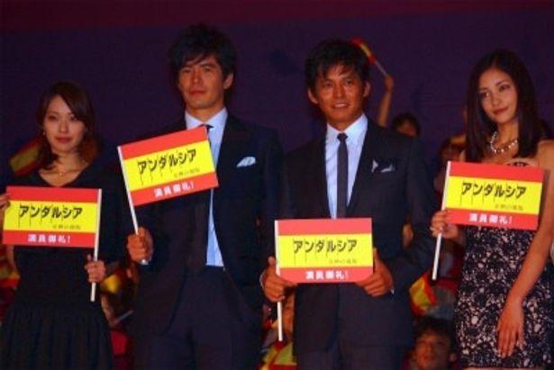 『アンダルシア』の初日舞台挨拶で織田裕二ら豪華キャストが登壇