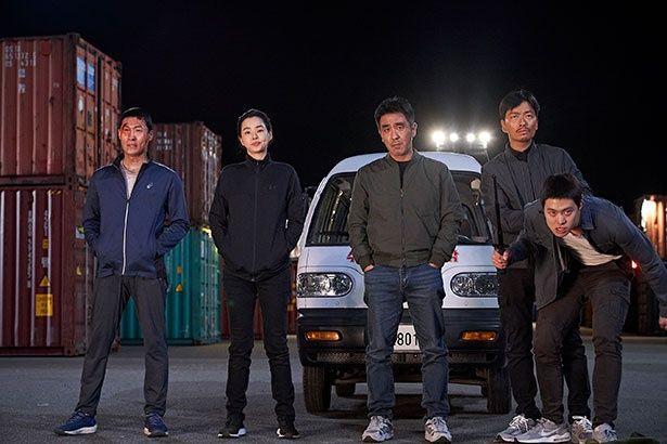 【写真を見る】ダメダメな麻薬捜査班5人の奮闘に目が離せない!