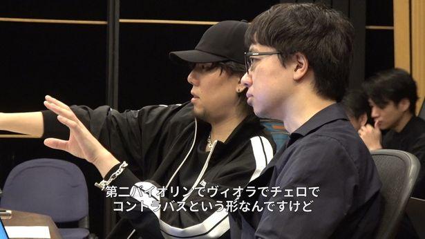 【写真を見る】新海誠監督とRADWIMPS野田がディスカッションする様子も!