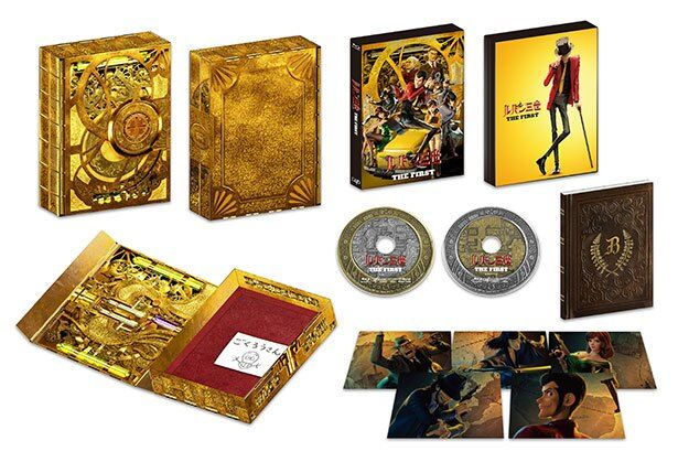 【写真を見る】伝説の秘宝「ブレッソン・ダイアリー」をモチーフにした豪華版Blu-ray〈ブレッソン・ダイアリーエディション〉